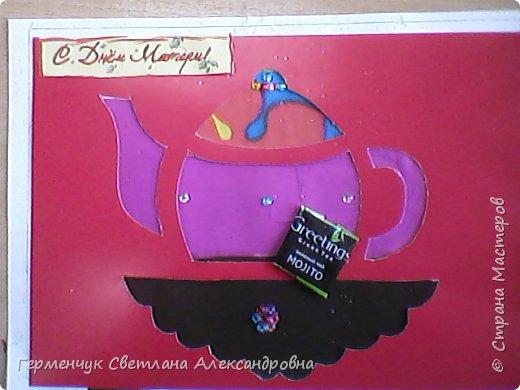 """Чашку ароматного чая  ребята"""" приготовили"""" для любимых мам ко Дню Матери.!Дети очень старались и получилось очень  красиво фото 20"""