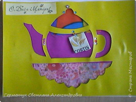 """Чашку ароматного чая  ребята"""" приготовили"""" для любимых мам ко Дню Матери.!Дети очень старались и получилось очень  красиво фото 25"""