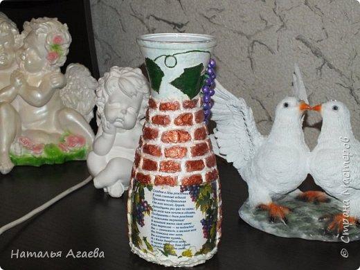 Бутылочка на юбилей 60 лет с фото фото 3