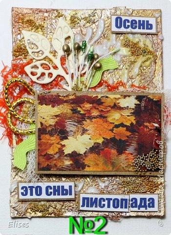 """АТС """"Золото осени"""" (закрыта) фото 3"""