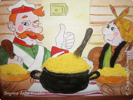 Каша из топора-это крашенная манка, горшок и рукоять топора соленое тесто, а вот доха на бабе- из настоящего меха!!!!! фото 1