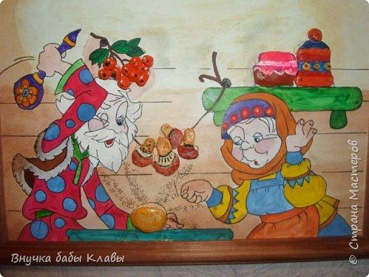 Каша из топора-это крашенная манка, горшок и рукоять топора соленое тесто, а вот доха на бабе- из настоящего меха!!!!! фото 2