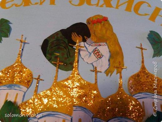 День защитника Отечества в Украине теперь празднуется 14 октября. В связи с нынешней обстановкой в стране не хотелось говорить вообще о войне.....Решила связать свою работу с праздником Покорова пресвятой Богородицы. фото 2