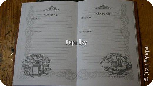 Вот еще один блокнотик сделала только что. Прошу высказывать ваше мнение :-) фото 7