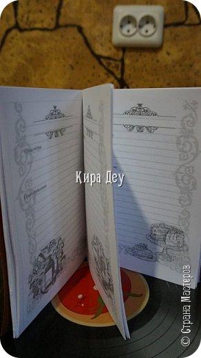 Вот еще один блокнотик сделала только что. Прошу высказывать ваше мнение :-) фото 6