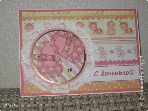 Открытка на рождение дочки фото 1