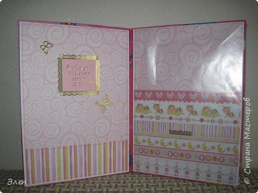 Папка для свидетельства о рождении фото 2