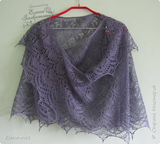 "Шаль ""Ожерелье"" или Beaded Shawl из Vogue Knitting Holiday 2015  фото 1"
