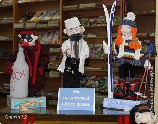 Моя выставка кукол фото 4