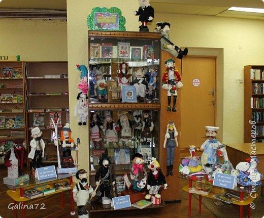 Моя выставка кукол фото 1