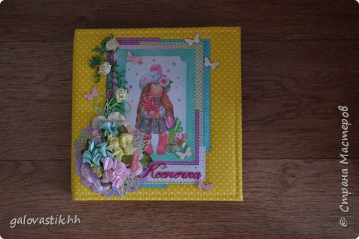 Альбом - книга пожеланий для Ксении на первый юбилей фото 1