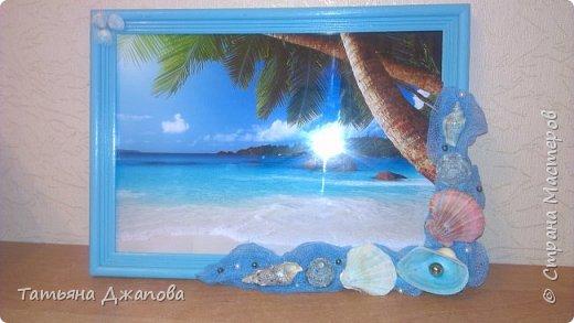 """Всем привет! У подруги намечался День рождения, вот хотела подарить картину-релакс """"кусочек рая"""". Очень люблю море и решила сделать в морской тематике. Глядя на эту картину хочется закрыть глаза, вытянуть ножки и представить себя там """"в раю""""...плеск волн  и звуки природы, белый песочек, кристально чистая и теплая вода, легкий ветерок, а вы лежите на берегу и наслаждаетесь всей этой красотой!!!! фото 1"""