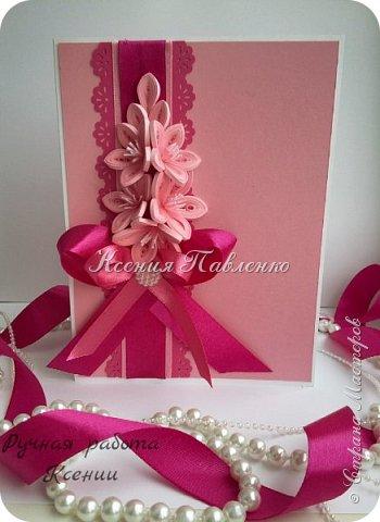 Открытка в нежно розовом цвете на День Рождения! фото 2