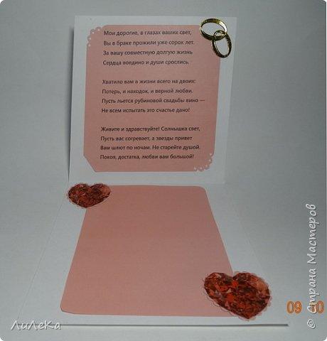 Несколько свадебных открыток, сделанных с применением бросового материала.  фото 18