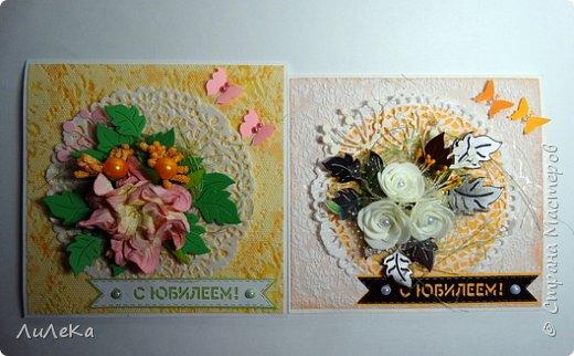 """Моя ученица попросила сделать открытку """"С юбилеем!"""". Сделала две. фото 1"""