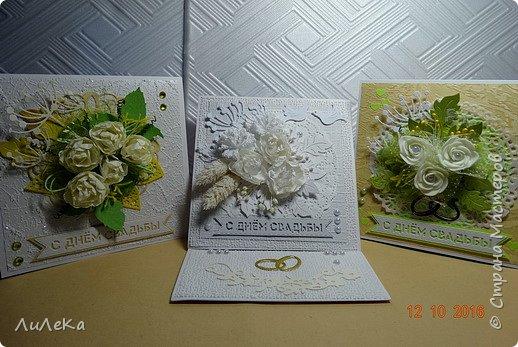 Несколько свадебных открыток, сделанных с применением бросового материала.  фото 1