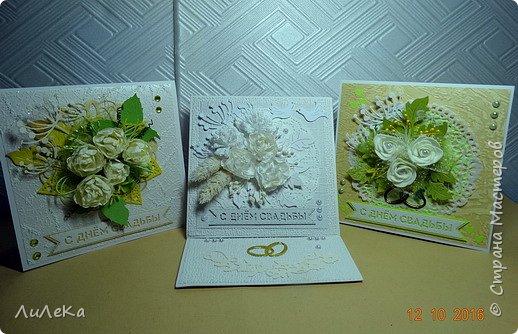Несколько свадебных открыток, сделанных с применением бросового материала.  фото 19