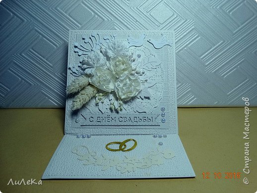 Несколько свадебных открыток, сделанных с применением бросового материала.  фото 2