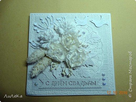 Несколько свадебных открыток, сделанных с применением бросового материала.  фото 3