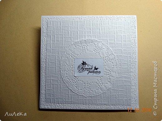 Несколько свадебных открыток, сделанных с применением бросового материала.  фото 4