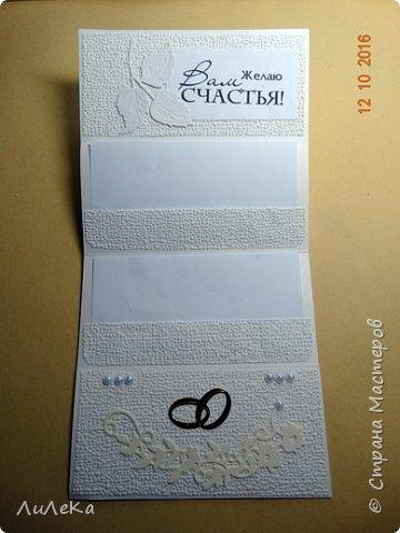 Несколько свадебных открыток, сделанных с применением бросового материала.  фото 5