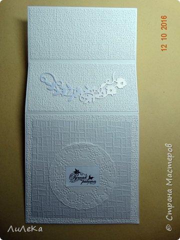 Несколько свадебных открыток, сделанных с применением бросового материала.  фото 6