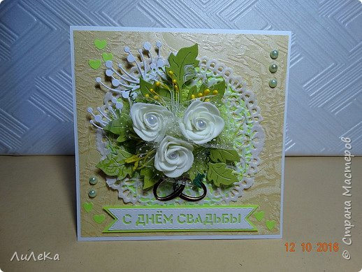 Несколько свадебных открыток, сделанных с применением бросового материала.  фото 8