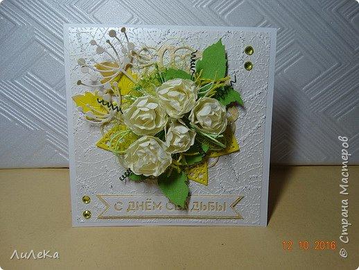 Несколько свадебных открыток, сделанных с применением бросового материала.  фото 12