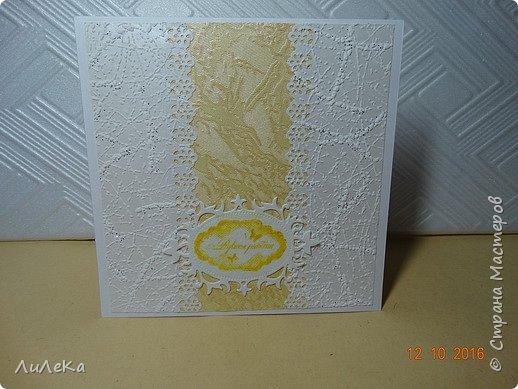 Несколько свадебных открыток, сделанных с применением бросового материала.  фото 13