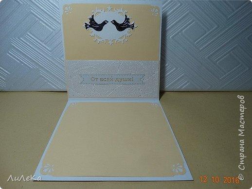 Несколько свадебных открыток, сделанных с применением бросового материала.  фото 14