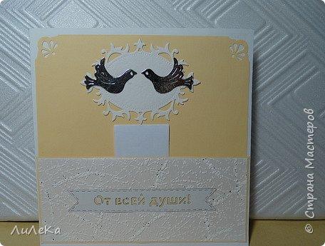 Несколько свадебных открыток, сделанных с применением бросового материала.  фото 15