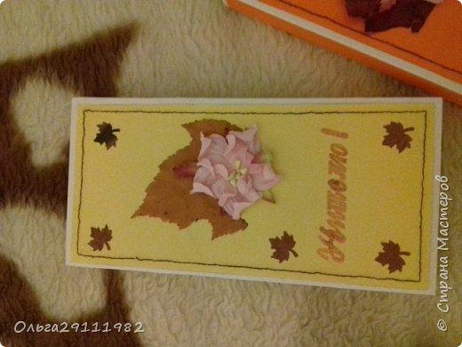 Подарочки фото 2