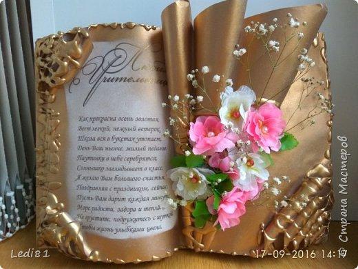подробный мк книги http://www.liveinternet.ru/users/pawy/post294093437/, декор по желанию)))