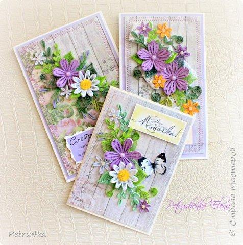 Добрый вечер дорогие мастерицы! Представляю свои новые открыточки, желаю приятного просмотра! Надеюсь, что они вам понравятся и кто то тоже увлечется квиллингом. Творите с удовольствием, теплом и любовью!!! Пожалуй, самое печальное изобретение человека – это готовые поздравительные открытки. Во времена, когда люди постоянно обменивались письмами открытки стали чем-то новым и оригинальным. И все было замечательно, пока человечество полностью не обленилось.В какой-то момент все стали дарить открытки абсолютно не задумываясь, ни о том кому она будет адресована, ни о своем отношении к этому человеку. Письма мы пишем в исключительно редких случаях, открытки покупаем с уже готовыми напечатанными текстами и в итоге потихоньку начинаем понимать, что поздравительная открытка перестала быть необходимой. Если она не вызывает восторг, так зачем на нее выбрасывать деньги. Таким образом, к сожалению, думают многие.А ведь открытки ни в чем не повинны. Они создавались, для того чтобы люди могли красиво выражать свои пожелания и намерения. Просто сейчас прогресс заполнил все сферы нашей жизни, не оставив места для проявления своих чувств. Но вы можете все изменить, для этого просто надо заняться рукоделием и созданием открыток, собственными руками. А день рождение близких людей является прекрасным поводом для этого.  фото 18