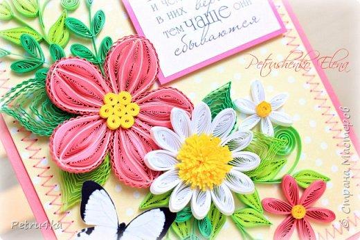 Добрый вечер дорогие мастерицы! Представляю свои новые открыточки, желаю приятного просмотра! Надеюсь, что они вам понравятся и кто то тоже увлечется квиллингом. Творите с удовольствием, теплом и любовью!!! Пожалуй, самое печальное изобретение человека – это готовые поздравительные открытки. Во времена, когда люди постоянно обменивались письмами открытки стали чем-то новым и оригинальным. И все было замечательно, пока человечество полностью не обленилось.В какой-то момент все стали дарить открытки абсолютно не задумываясь, ни о том кому она будет адресована, ни о своем отношении к этому человеку. Письма мы пишем в исключительно редких случаях, открытки покупаем с уже готовыми напечатанными текстами и в итоге потихоньку начинаем понимать, что поздравительная открытка перестала быть необходимой. Если она не вызывает восторг, так зачем на нее выбрасывать деньги. Таким образом, к сожалению, думают многие.А ведь открытки ни в чем не повинны. Они создавались, для того чтобы люди могли красиво выражать свои пожелания и намерения. Просто сейчас прогресс заполнил все сферы нашей жизни, не оставив места для проявления своих чувств. Но вы можете все изменить, для этого просто надо заняться рукоделием и созданием открыток, собственными руками. А день рождение близких людей является прекрасным поводом для этого.  фото 36
