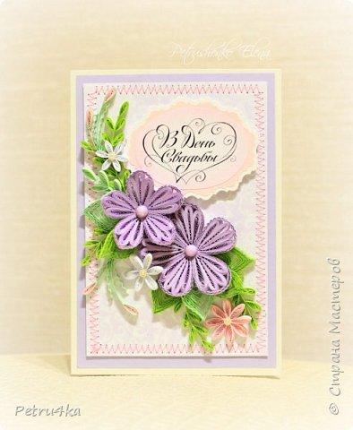 Добрый вечер дорогие мастерицы! Представляю свои новые открыточки, желаю приятного просмотра! Надеюсь, что они вам понравятся и кто то тоже увлечется квиллингом. Творите с удовольствием, теплом и любовью!!! Пожалуй, самое печальное изобретение человека – это готовые поздравительные открытки. Во времена, когда люди постоянно обменивались письмами открытки стали чем-то новым и оригинальным. И все было замечательно, пока человечество полностью не обленилось.В какой-то момент все стали дарить открытки абсолютно не задумываясь, ни о том кому она будет адресована, ни о своем отношении к этому человеку. Письма мы пишем в исключительно редких случаях, открытки покупаем с уже готовыми напечатанными текстами и в итоге потихоньку начинаем понимать, что поздравительная открытка перестала быть необходимой. Если она не вызывает восторг, так зачем на нее выбрасывать деньги. Таким образом, к сожалению, думают многие.А ведь открытки ни в чем не повинны. Они создавались, для того чтобы люди могли красиво выражать свои пожелания и намерения. Просто сейчас прогресс заполнил все сферы нашей жизни, не оставив места для проявления своих чувств. Но вы можете все изменить, для этого просто надо заняться рукоделием и созданием открыток, собственными руками. А день рождение близких людей является прекрасным поводом для этого.  фото 46