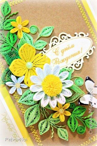 Добрый вечер дорогие мастерицы! Представляю свои новые открыточки, желаю приятного просмотра! Надеюсь, что они вам понравятся и кто то тоже увлечется квиллингом. Творите с удовольствием, теплом и любовью!!! Пожалуй, самое печальное изобретение человека – это готовые поздравительные открытки. Во времена, когда люди постоянно обменивались письмами открытки стали чем-то новым и оригинальным. И все было замечательно, пока человечество полностью не обленилось.В какой-то момент все стали дарить открытки абсолютно не задумываясь, ни о том кому она будет адресована, ни о своем отношении к этому человеку. Письма мы пишем в исключительно редких случаях, открытки покупаем с уже готовыми напечатанными текстами и в итоге потихоньку начинаем понимать, что поздравительная открытка перестала быть необходимой. Если она не вызывает восторг, так зачем на нее выбрасывать деньги. Таким образом, к сожалению, думают многие.А ведь открытки ни в чем не повинны. Они создавались, для того чтобы люди могли красиво выражать свои пожелания и намерения. Просто сейчас прогресс заполнил все сферы нашей жизни, не оставив места для проявления своих чувств. Но вы можете все изменить, для этого просто надо заняться рукоделием и созданием открыток, собственными руками. А день рождение близких людей является прекрасным поводом для этого.  фото 60