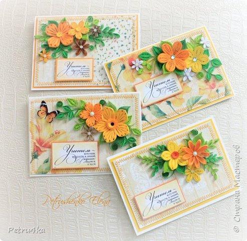 Добрый вечер дорогие мастерицы! Представляю свои новые открыточки, желаю приятного просмотра! Надеюсь, что они вам понравятся и кто то тоже увлечется квиллингом. Творите с удовольствием, теплом и любовью!!! Пожалуй, самое печальное изобретение человека – это готовые поздравительные открытки. Во времена, когда люди постоянно обменивались письмами открытки стали чем-то новым и оригинальным. И все было замечательно, пока человечество полностью не обленилось.В какой-то момент все стали дарить открытки абсолютно не задумываясь, ни о том кому она будет адресована, ни о своем отношении к этому человеку. Письма мы пишем в исключительно редких случаях, открытки покупаем с уже готовыми напечатанными текстами и в итоге потихоньку начинаем понимать, что поздравительная открытка перестала быть необходимой. Если она не вызывает восторг, так зачем на нее выбрасывать деньги. Таким образом, к сожалению, думают многие.А ведь открытки ни в чем не повинны. Они создавались, для того чтобы люди могли красиво выражать свои пожелания и намерения. Просто сейчас прогресс заполнил все сферы нашей жизни, не оставив места для проявления своих чувств. Но вы можете все изменить, для этого просто надо заняться рукоделием и созданием открыток, собственными руками. А день рождение близких людей является прекрасным поводом для этого.  фото 78