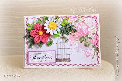 Добрый вечер дорогие мастерицы! Представляю свои новые открыточки, желаю приятного просмотра! Надеюсь, что они вам понравятся и кто то тоже увлечется квиллингом. Творите с удовольствием, теплом и любовью!!! Пожалуй, самое печальное изобретение человека – это готовые поздравительные открытки. Во времена, когда люди постоянно обменивались письмами открытки стали чем-то новым и оригинальным. И все было замечательно, пока человечество полностью не обленилось.В какой-то момент все стали дарить открытки абсолютно не задумываясь, ни о том кому она будет адресована, ни о своем отношении к этому человеку. Письма мы пишем в исключительно редких случаях, открытки покупаем с уже готовыми напечатанными текстами и в итоге потихоньку начинаем понимать, что поздравительная открытка перестала быть необходимой. Если она не вызывает восторг, так зачем на нее выбрасывать деньги. Таким образом, к сожалению, думают многие.А ведь открытки ни в чем не повинны. Они создавались, для того чтобы люди могли красиво выражать свои пожелания и намерения. Просто сейчас прогресс заполнил все сферы нашей жизни, не оставив места для проявления своих чувств. Но вы можете все изменить, для этого просто надо заняться рукоделием и созданием открыток, собственными руками. А день рождение близких людей является прекрасным поводом для этого.  фото 8