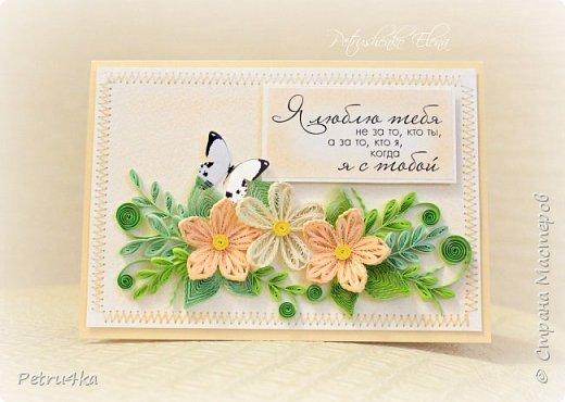 Добрый вечер дорогие мастерицы! Представляю свои новые открыточки, желаю приятного просмотра! Надеюсь, что они вам понравятся и кто то тоже увлечется квиллингом. Творите с удовольствием, теплом и любовью!!! Пожалуй, самое печальное изобретение человека – это готовые поздравительные открытки. Во времена, когда люди постоянно обменивались письмами открытки стали чем-то новым и оригинальным. И все было замечательно, пока человечество полностью не обленилось.В какой-то момент все стали дарить открытки абсолютно не задумываясь, ни о том кому она будет адресована, ни о своем отношении к этому человеку. Письма мы пишем в исключительно редких случаях, открытки покупаем с уже готовыми напечатанными текстами и в итоге потихоньку начинаем понимать, что поздравительная открытка перестала быть необходимой. Если она не вызывает восторг, так зачем на нее выбрасывать деньги. Таким образом, к сожалению, думают многие.А ведь открытки ни в чем не повинны. Они создавались, для того чтобы люди могли красиво выражать свои пожелания и намерения. Просто сейчас прогресс заполнил все сферы нашей жизни, не оставив места для проявления своих чувств. Но вы можете все изменить, для этого просто надо заняться рукоделием и созданием открыток, собственными руками. А день рождение близких людей является прекрасным поводом для этого.  фото 72