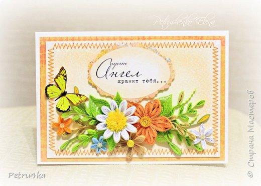 Добрый вечер дорогие мастерицы! Представляю свои новые открыточки, желаю приятного просмотра! Надеюсь, что они вам понравятся и кто то тоже увлечется квиллингом. Творите с удовольствием, теплом и любовью!!! Пожалуй, самое печальное изобретение человека – это готовые поздравительные открытки. Во времена, когда люди постоянно обменивались письмами открытки стали чем-то новым и оригинальным. И все было замечательно, пока человечество полностью не обленилось.В какой-то момент все стали дарить открытки абсолютно не задумываясь, ни о том кому она будет адресована, ни о своем отношении к этому человеку. Письма мы пишем в исключительно редких случаях, открытки покупаем с уже готовыми напечатанными текстами и в итоге потихоньку начинаем понимать, что поздравительная открытка перестала быть необходимой. Если она не вызывает восторг, так зачем на нее выбрасывать деньги. Таким образом, к сожалению, думают многие.А ведь открытки ни в чем не повинны. Они создавались, для того чтобы люди могли красиво выражать свои пожелания и намерения. Просто сейчас прогресс заполнил все сферы нашей жизни, не оставив места для проявления своих чувств. Но вы можете все изменить, для этого просто надо заняться рукоделием и созданием открыток, собственными руками. А день рождение близких людей является прекрасным поводом для этого.  фото 73