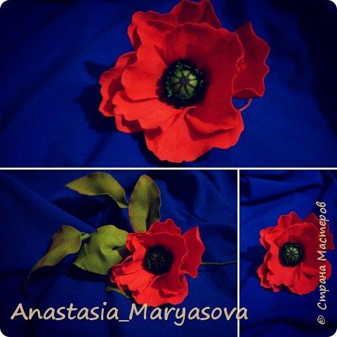 Цветы из фоамирана.  фото 9