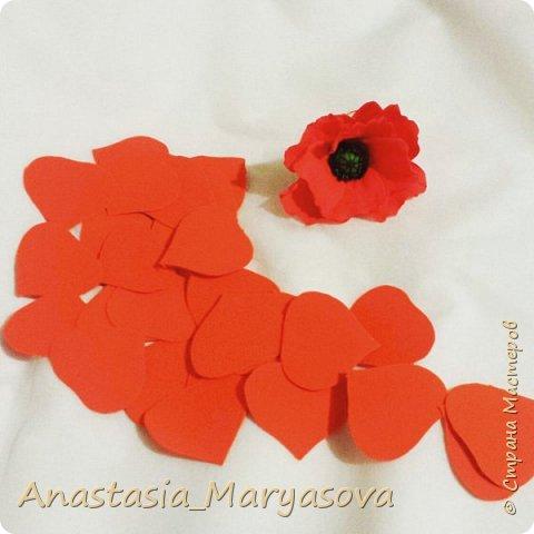 Цветы из фоамирана.  фото 10