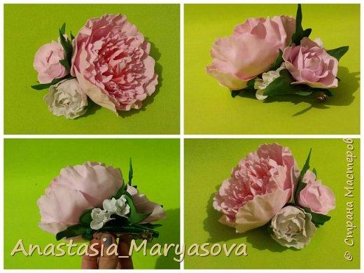 Цветы из фоамирана.  фото 14