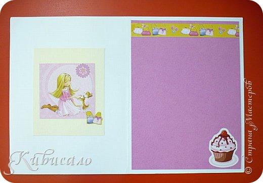 Открытка для девочки на 10 лет. У меня их три, на выбор.))) фото 8