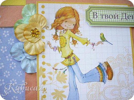 Открытка для девочки на 10 лет. У меня их три, на выбор.))) фото 6