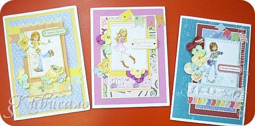 Открытка для девочки на 10 лет. У меня их три, на выбор.))) фото 15