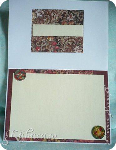 Ну, оочень мне понравилась эта коллекция бумаги! И открытки посыпались, как из рога изобилия))))))) Размер этих открыток 20,5х14,5. Первая. фото 18