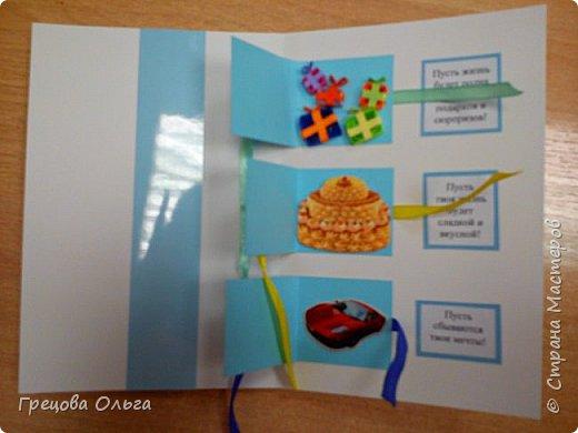 Детские открытки фото 4