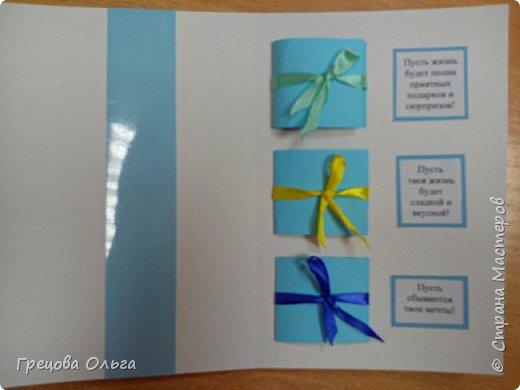 Детские открытки фото 5